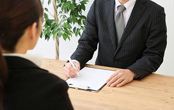 就職面接の悩み
