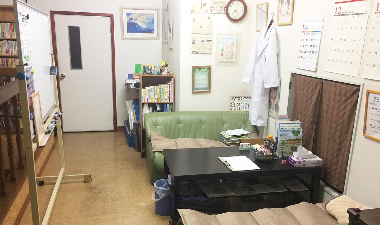 相談室の写真です